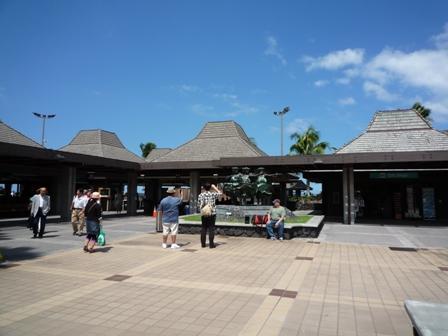 kona_airport.jpg
